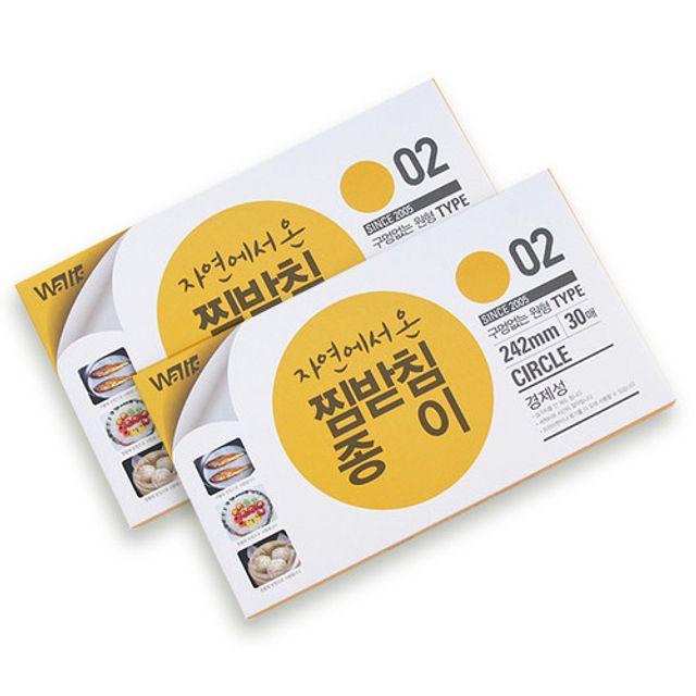[더산쇼핑]찜받침종이 구멍없는 원형 30장(지름24.2cm) 2EA