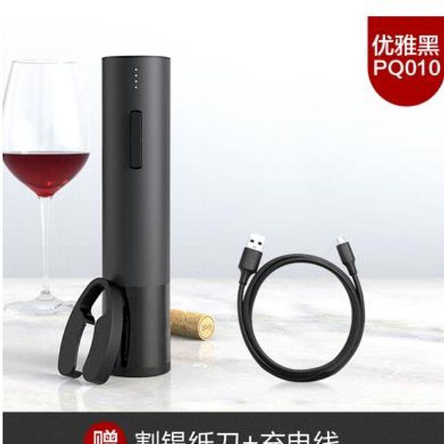 [해외] 전동 자동 와인 오프너 병따개 맥주병따개 주방용품13