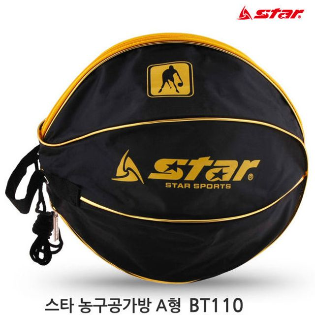 농구공가방 A형 BT110-03 축구공가방 스타공가방
