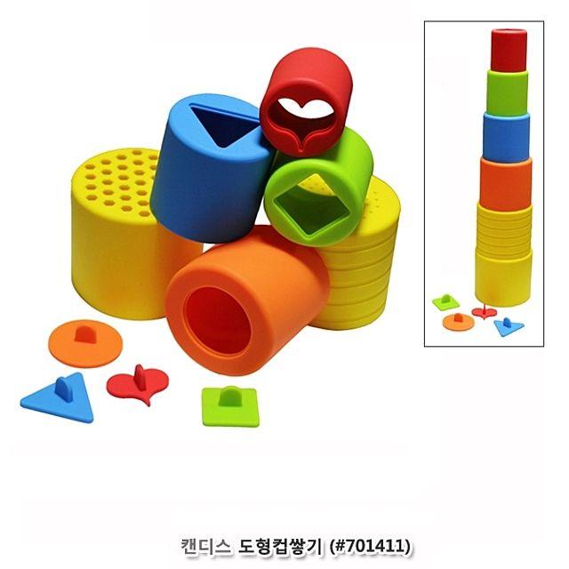 캔디스 실리콘 도형컵쌓기 (701411)