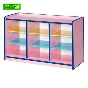 안전 분홍 영아 어린이 사물함 (9인용) H53-1