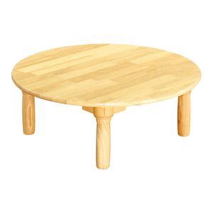 고무나무 원형 식탁