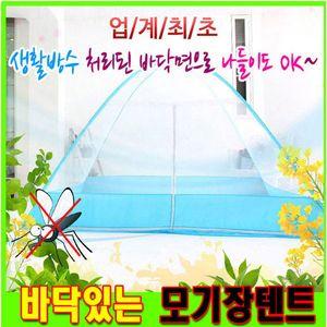 캠텔 텐트형 7~8인용 원터치모기장 바닥있음