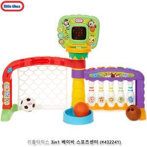 장난감 리틀타익스 3in1 베이비 스포츠 센터