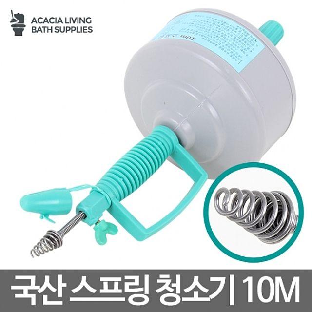 스프링 청소기 10M - 스프링청소기 배수관 변기 뚫어뻥 하수구 뚫는기계 [제작 대량 도매 로고 인쇄 레이저 마킹 각인 나염 실크 uv 포장 공장 문의는 네이뽕]
