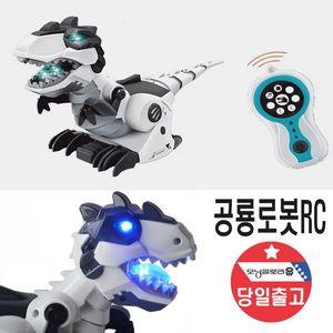 디아노소어 티라노사우루스 공룡 로봇 사운드 RC카