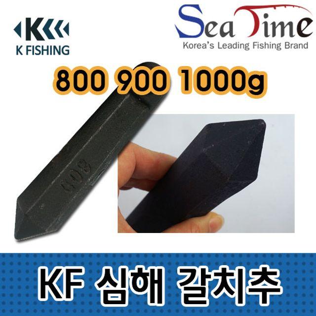 씨타임 케이피싱 심해갈치추(900g) 갈치전용 낚시추