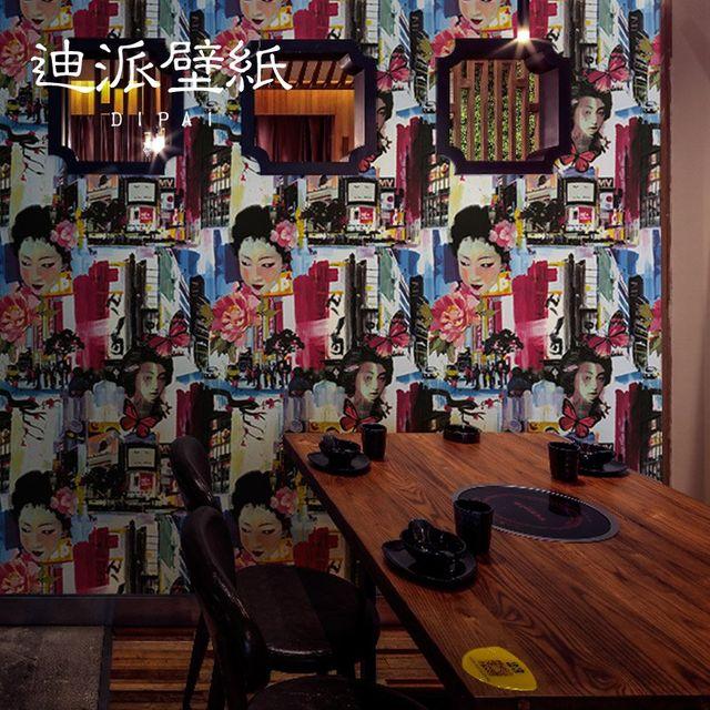[해외] 실크벽지 일본 벽지 게이