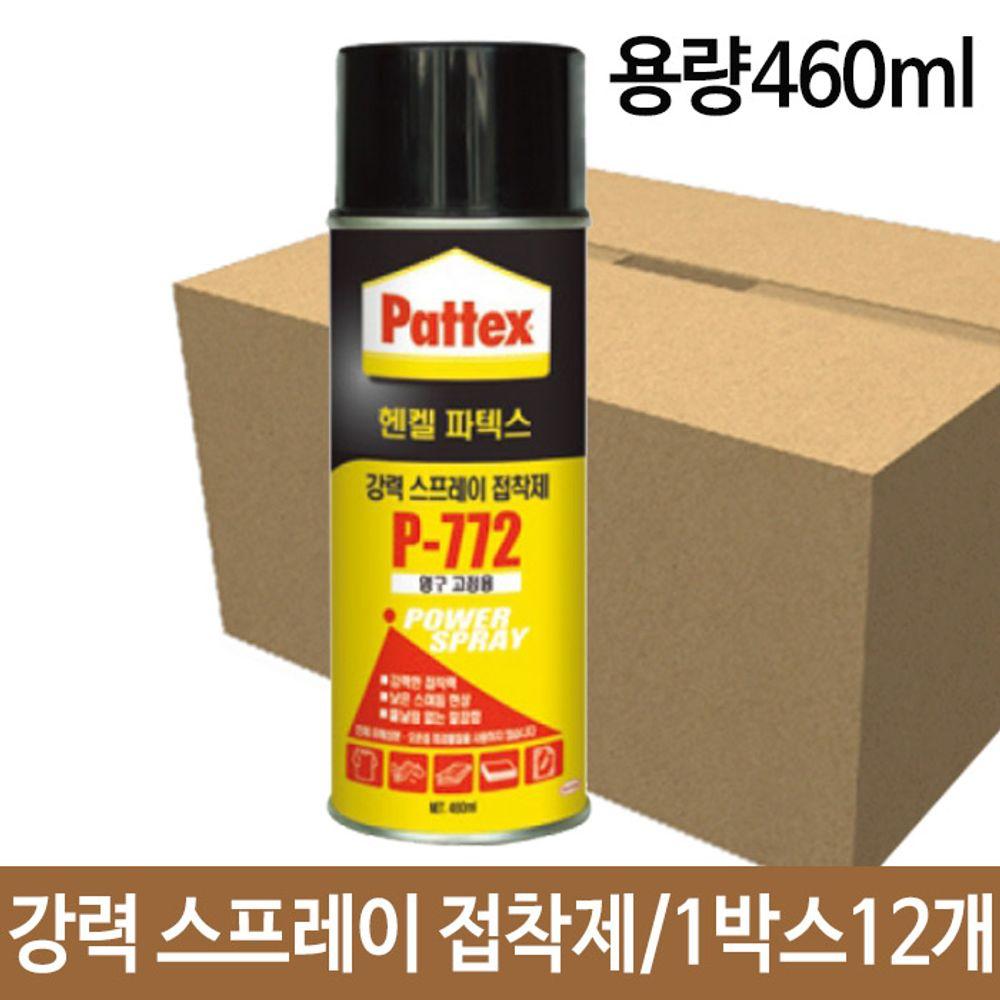 파텍스 강력 스프레이 접착제 용량460ml 영구고정용 P-7
