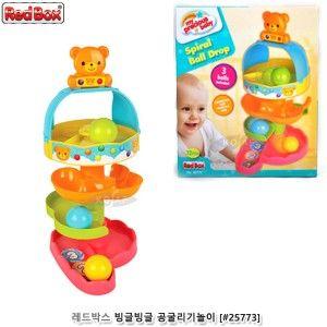 유아용 오감 발달 레드박스  공 굴리기 놀이