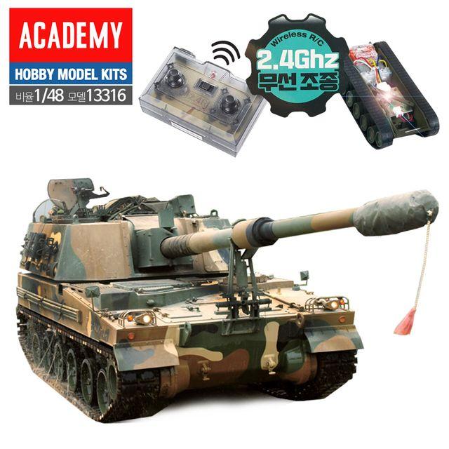W AC316 무선RC탱크 한국 K9자주포전차 1대48