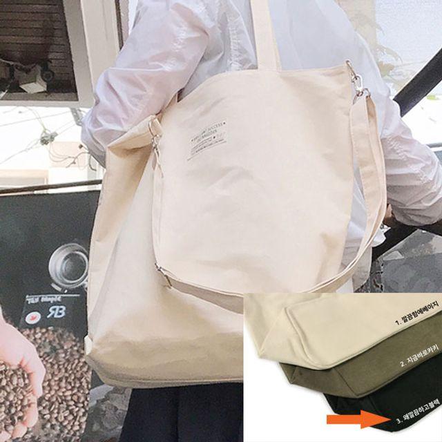 옆으로매는 가방 와이드 블랙 크로스백