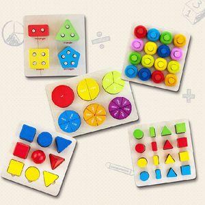 유아 어린이 수학 원목 교구 수리셈 도형 퍼즐 시리즈