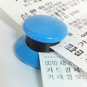 마그네틱 영수증꽂이 냉장고자석 홀더 20개