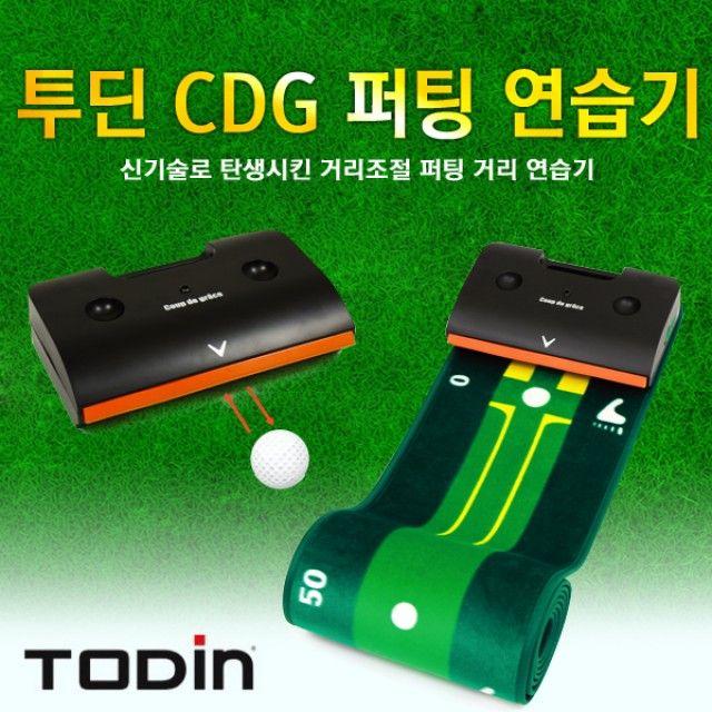 퍼팅연습기 퍼팅매트 퍼터연습기 골프퍼터연습기