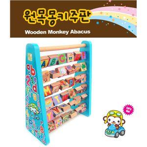 아기 유아 고급 원목 알파벳 주판 교구 장난감 선물