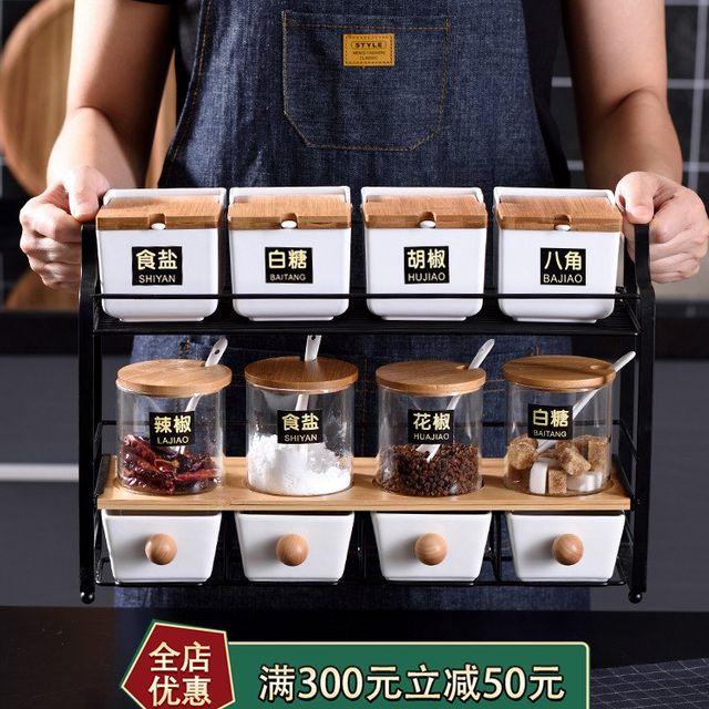 [해외] 향신료 상자 주방 선반 가정용 조미료 항아리