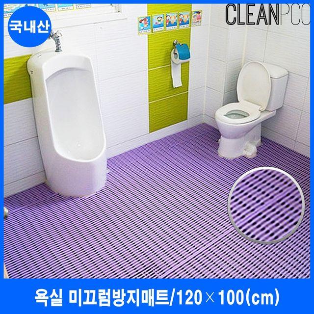 욕실바닥 쿠션매트 미끄럼방지 유아 욕실 안전 건조