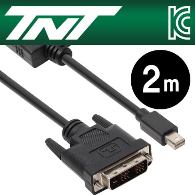 Mini DisplayPort to DVI(18+1) 케이블 2m