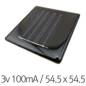 A580187 e.DIY용 태양전지판넬 - 3v 100mA 54.5x54.5mm