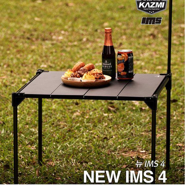 캠핑테이블 IMS 4 초경량테이블 카즈미 야외테이블