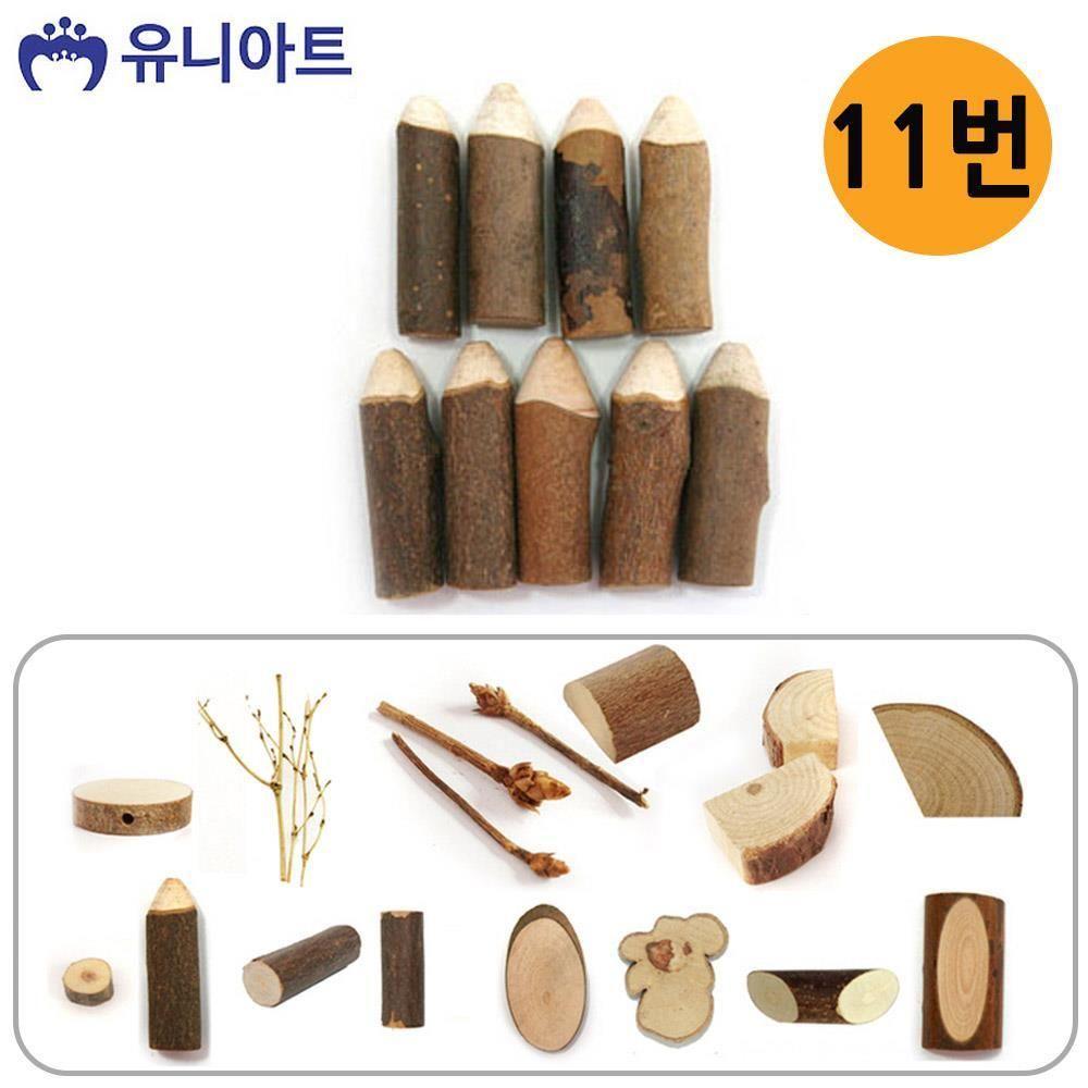 W3DCF282000 천연나무조각 54종 11번 미술놀이 유아미술 공작