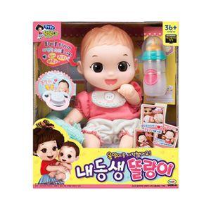 아기 말하는 인형 엄마놀이 소꿉놀이 똘랑이 장난감