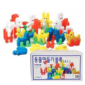 유아 아가 집중력 상상력 개발 동물 인형 만들기 블록