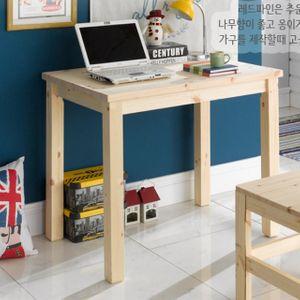 GD20-10 원목 테이블 900 입식 식탁 책상 원목책상