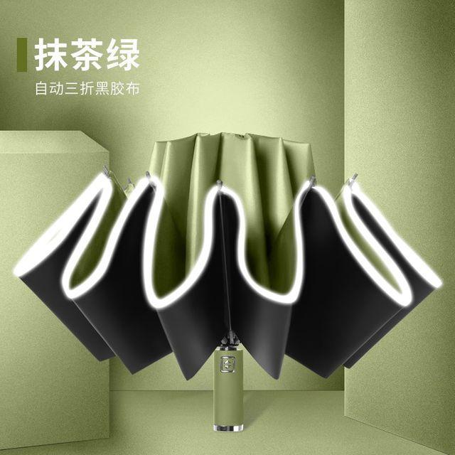[해외] 패션소품 양산 방수 방풍 제 자동차 역 우산