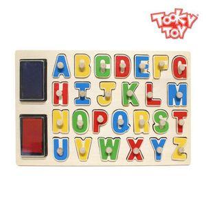 투키 알파벳 도장꼭지퍼즐