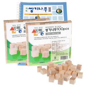 샘통 쌓기나무1cm200p(비취우드)와 시드교재2단계