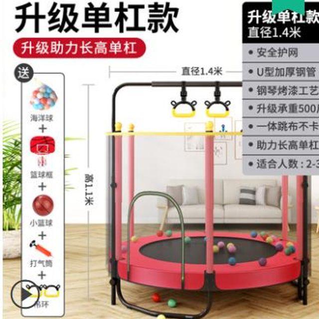 [해외] 어린이 점프 놀이기구 완구 운동기구 덤블링 텀블링 5