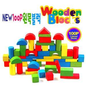 어린이집 유치원 원목 블록 쌓기 놀이 교구 100p 세트