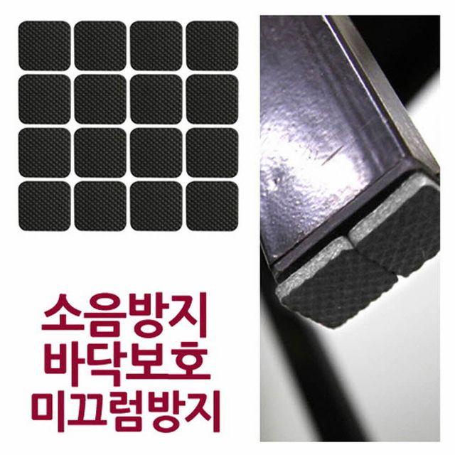 W 소음방지패드 에바 사각 소 블랙 32P 20x20
