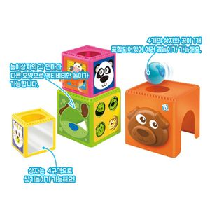 유아 어린이 아기 애니멀 쌓기 놀이 상자 공놀이 블록
