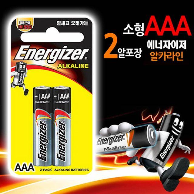 W 에너자이저 알카라인 AAA건전지 2P LR3 밧데리