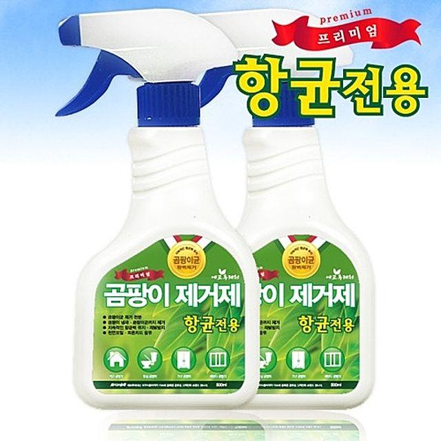 [더산쇼핑](에코후레쉬)항균전용 곰팡이제거스프레이 2개 (사용면적 66m²) 냄새제거 악취제거 곰팡이 습기제거 스프레이형