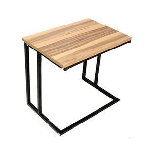 레이 사이드 테이블