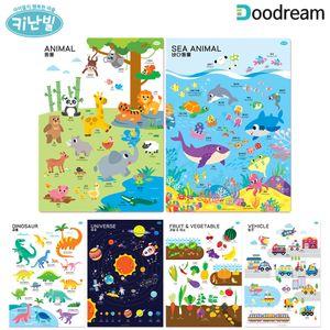 두드림 키난빌 유아 방수 포스터 6종 세트
