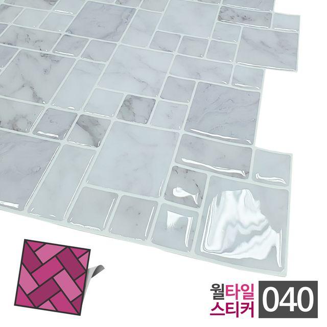 W 월타일스티커 040 회백색 랜덤벽돌 스티커타일