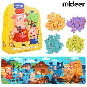 명작 동화퍼즐 아기 돼지 삼형제 (MD306