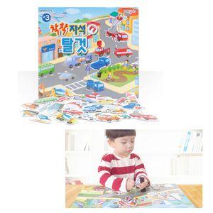 유아 어린이 교통 역할 놀이 그림 배경판 자석 퍼즐