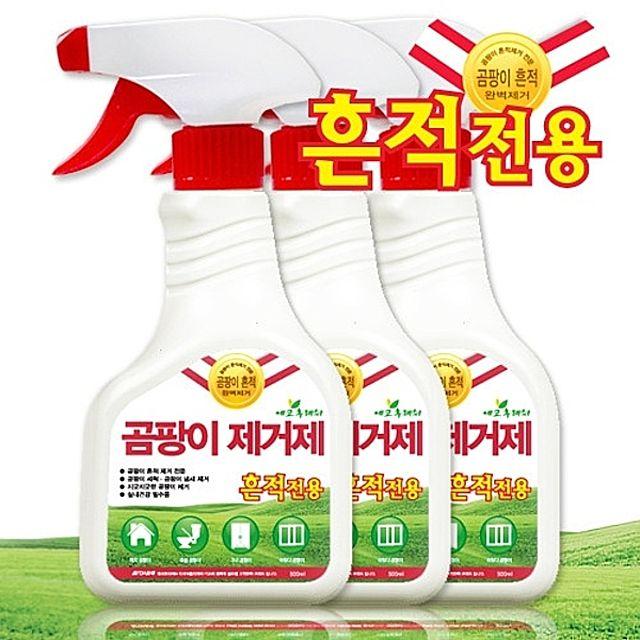 [더산쇼핑](에코후레쉬)흔적전용 곰팡이제거스프레이 3개(사용면적 99m²) 냄새제거 악취제거 곰팡이 습기제거 스프레이형