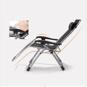 휴대 간편 쾌적하고 안락한 릴렉스 접이식 의자