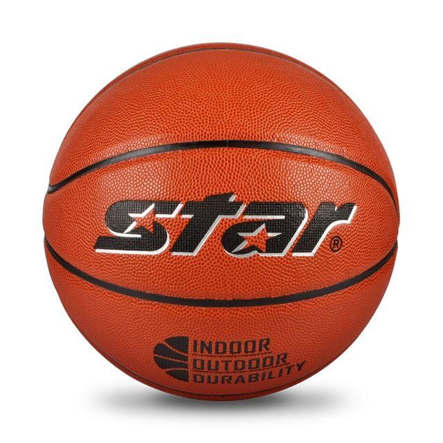 농구공 대한농구협회 공인구 보급형