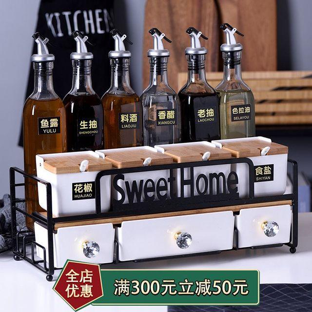 [해외] 주방 양념 상자 크리 에이 티브 선반 가정용