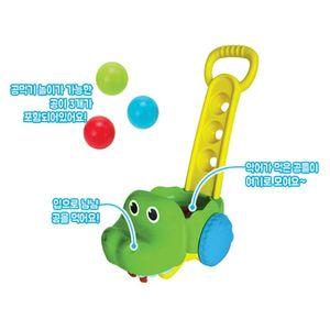 아기 유아 걸음마 연습 놀이 운동 장난감 공먹는 악어