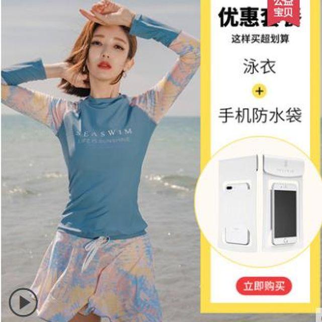 [해외] 비키니 여성수영복 트레이닝수영복18