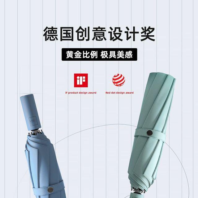 [해외] 패션소품 양산 방수 방풍 단순한 이중 우산